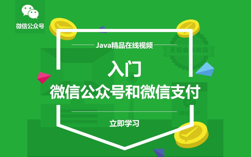 Java语言基础
